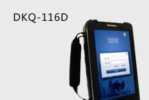 DKQ-116D