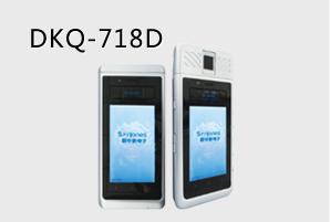 DKQ-718D